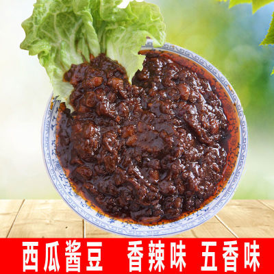 开封西瓜酱豆香辣五香味酱豆子黄豆酱豆瓣酱230g下饭菜河南特产