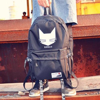 男士背包双肩包韩版潮流休闲旅行包初中高中大学生书包帆布电脑包