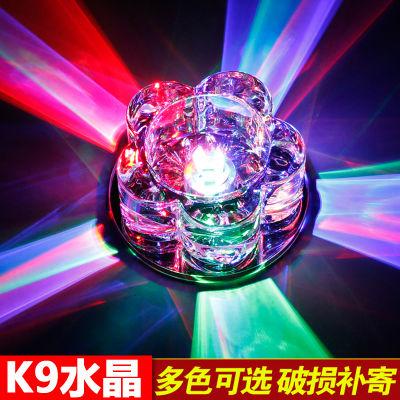 客厅水晶LED天花灯过道灯走廊灯玄关灯彩色射灯嵌入式筒灯孔灯