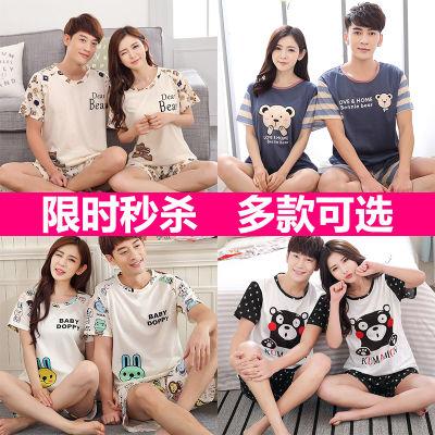 夏季情侣睡衣女短袖韩版夏天男士可爱薄款卡通大码家居服两件套装