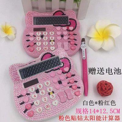 韩版粉色贴钻心形按键Kitt可爱卡通计算器水晶带钻KT猫镶钻计算机