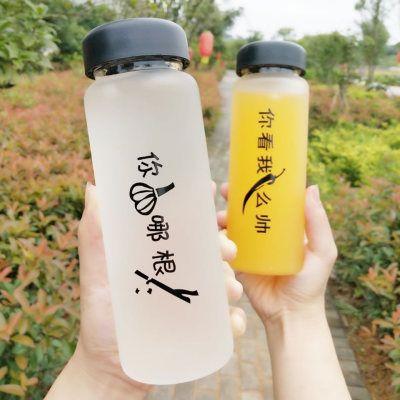 简约时尚耐热玻璃杯小清新个性男女学生水杯韩版可爱随手杯500ml