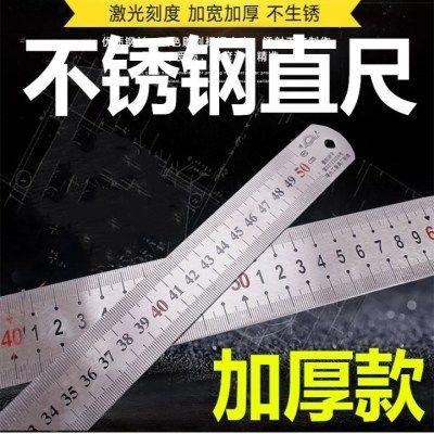 钢板尺子加厚金属不锈钢直尺15/20/30/50/60cm/1米/1.5米测量工具