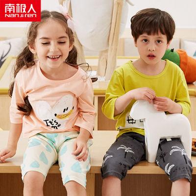 南极人儿童家居服套装夏装纯棉七分短袖短裤男童T恤女童睡衣童装