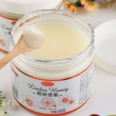 章培记椴树结晶蜂蜜500g 椴树雪蜜白蜜原生态好蜂蜜 东北特殊蜜种