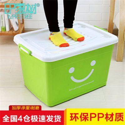 收纳箱塑料衣服玩具书整理箱被子储物箱子收纳盒有盖带轮子收纳箱