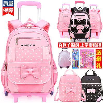 韩版小学生拉杆书包女孩儿童拉杆书包女童两用双肩书包女爬楼减负