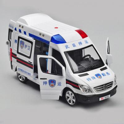 车模型ae86集装箱玩具大巴越野校遥控货合金赛喷水吊烧油挖机地铁