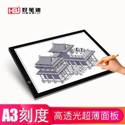好笔迹a3A3刻度拷贝台透光板拷贝板书法临摹台练字板绘画台LED画