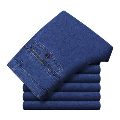 棉质弹力高腰牛仔裤 宽松舒适透气 专为中老年设计