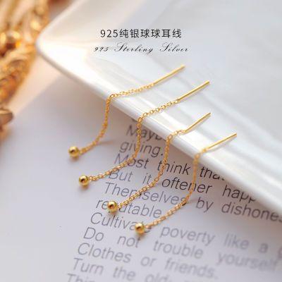 S925纯银包金耳环可爱金色小球球耳线长款金豆豆韩版百搭防过敏