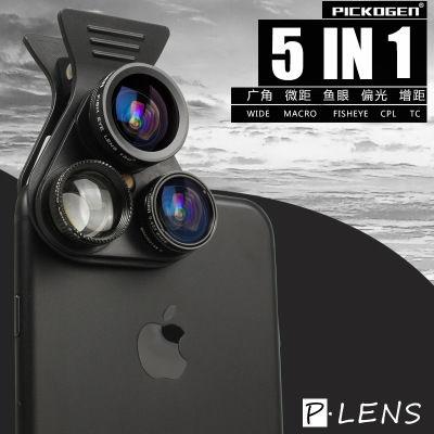 手机镜头广角微距鱼眼长焦通用摄影外置抖音神器五合一高清摄像头【3月12日发完】