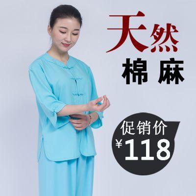 小和山太极服女夏季短袖棉麻中国风宽松中老年太极拳练功服装晨练