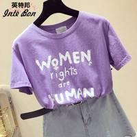 【英特邦95%棉】字母印花短袖t恤女新款韩版上衣女装学生打底衫女
