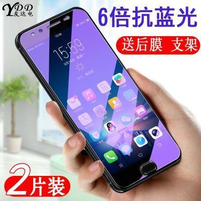 vivox9s钢化膜x9全屏x21原装防摔x20抗蓝光x9plus手机半屏贴膜非