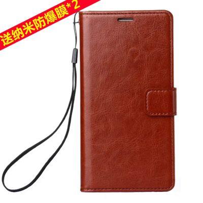 魅蓝note6/note5/note3/note2手机壳3s保护E2套metal翻盖E魅族m15