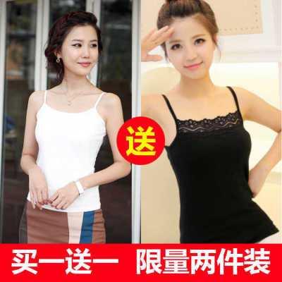 【买一送一】棉质蕾丝吊带背心女四季新款修身小吊带打底衫