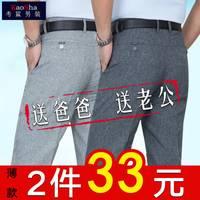 正品 夏季男装长裤薄款中老年人休闲裤子宽松男裤男士西裤爸爸装