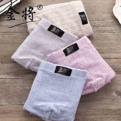 2-4条装金将 男士内裤纯棉平角内裤男日系舒适透气潮中腰个性韩版