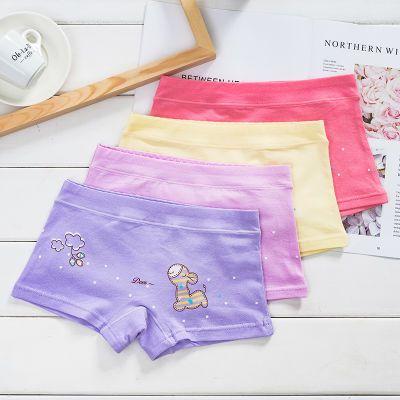 【正品纯棉4条装】卡通可爱粉色儿童内裤小女孩平角内裤宝宝孩子
