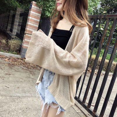 薄款防晒衣开衫夏季女镂空长袖韩版宽松慵懒风针织衫短款空调外套