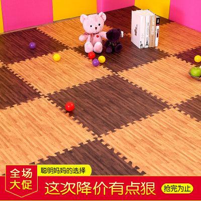 泡沫地垫卧室拼图海绵大号铺地板家用榻榻米加厚木纹爬行垫子拼接