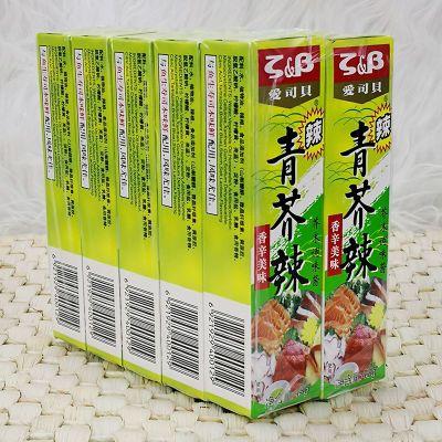 原创爱司贝芥末酱寿司料理刺身生鲜芥茉青芥辣根43g×10支