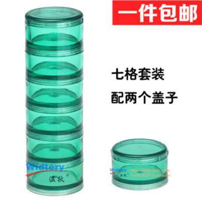 便携一周7格小药盒旅行密封迷你分装西药片丸盒 塑料收纳圆柱旋转