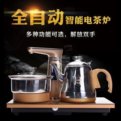 全自动上水壶家用智能电热水壶泡煮电炉自吸式水壶茶具套装电茶炉