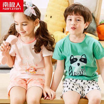 南极人儿童短袖套装纯棉女童童装夏装T恤中大童男童宝宝运动套装