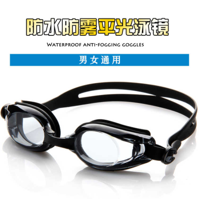 泳镜高清透明防水防雾游泳眼镜男女平光泳镜专业潜水游泳镜