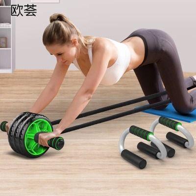 欧荟减肚子器材健腹轮腹肌训练器防滑静音男女士瘦肚子家用腹肌轮