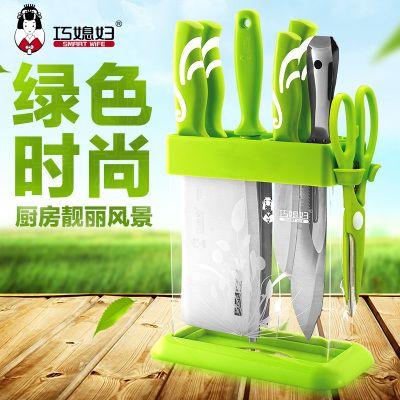 阳江巧媳妇厨房套刀刀具 削皮刀砍切刀 菜刀套装组合不锈钢八件套