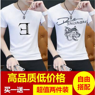 短袖t恤半袖男上衣夏季薄款弹力男士短袖T恤学生青少年潮流男装