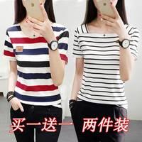 【买一送一】短袖t恤女夏装韩版条纹t恤女显瘦上衣女装大码小衫女