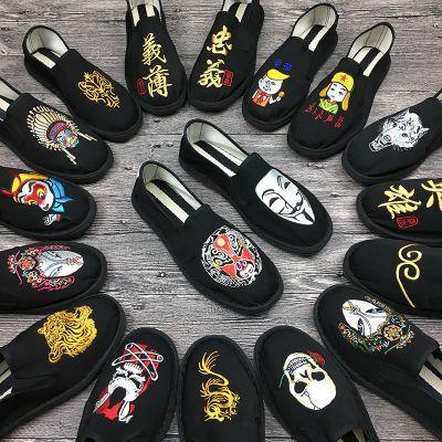 老北京布鞋男帆布鞋男士休闲鞋子男韩版潮流社会豆豆鞋男夏季透气