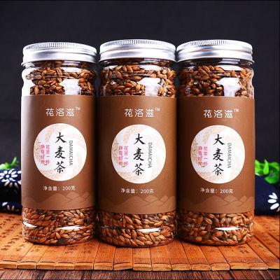 【超值3罐装】大麦茶 原味烘培 瓶装花草果茶解油腻大份量共600克