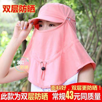 太阳帽子男女夏天遮阳帽电动摩托车骑车防晒帽子防紫外线遮脸夏季