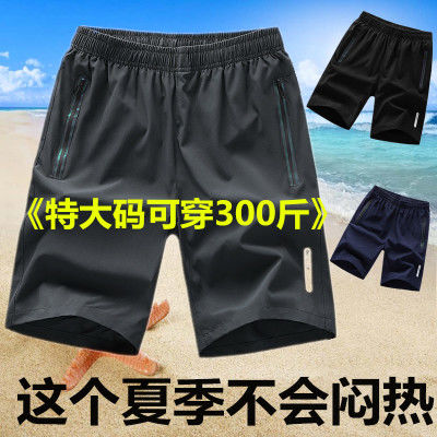 夏季大码宽松短裤男女200斤运动弹力五分裤学生休闲大裤衩沙滩裤
