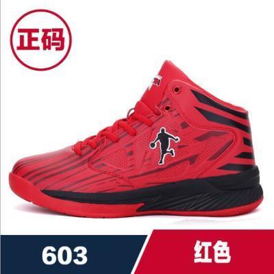 春夏秋四季新款篮球鞋运动男鞋防滑耐磨透气休闲鞋学生跑步女鞋
