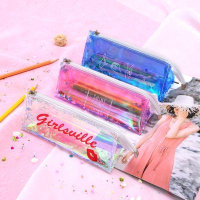 韩国大容量文具盒镭射透明笔袋男女简约小清新铅笔盒初中学生笔盒