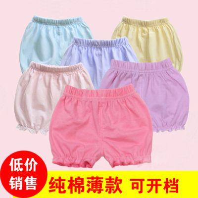 夏季女童纯棉宝宝短裤婴儿灯笼裤打底裤0可开档1内裤2外穿薄款3岁