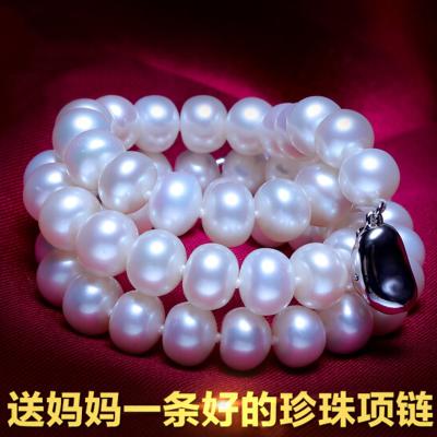饱满白色淡水真珍珠项链  送妈妈婆婆正品母亲节礼物