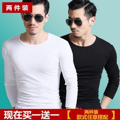 男士修身长袖T恤男圆领V领修身纯色长袖体恤打底衫百搭紧身长袖男