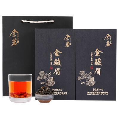 【50袋礼盒装】余茗金骏眉茶叶武夷红茶无色素蜜香型正宗新茶250g