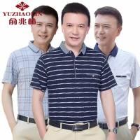 【买一送一 两件装】俞兆林夏爸爸装短袖T恤中老年男装短袖polo衫