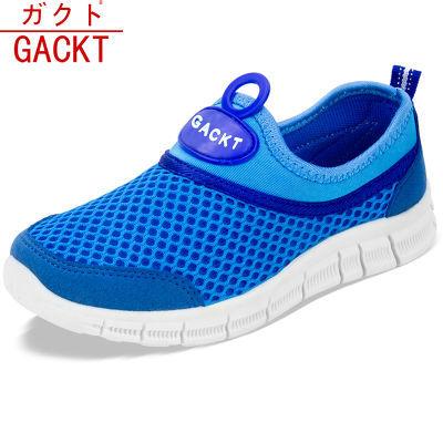 GACKT童鞋男童夏新韩版双网鞋时尚透气秋季大童网面儿童运动鞋子