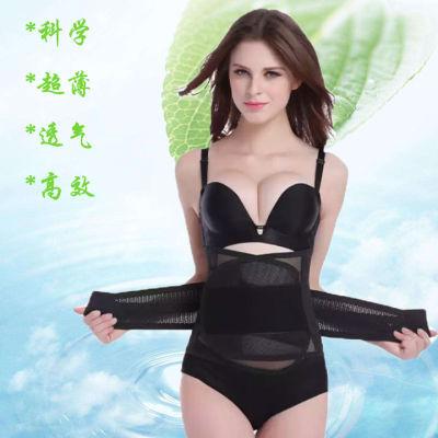 超薄款产后收腹带束腰带瘦腰产妇恢复带女收胃减肚子美体塑身腰封
