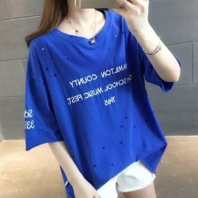 100%纯棉破洞蓝色短袖t恤女学生新款韩版宽松大码刺绣字母上衣夏
