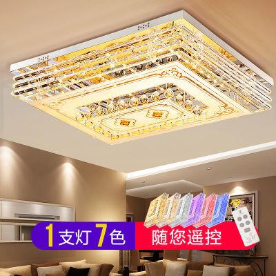 缔光者 led客厅灯水晶灯长方形卧室吸顶灯简约现代大
